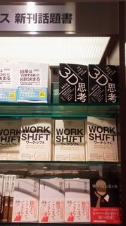3D-instore_01.jpg
