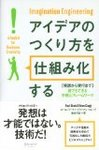 My-TranslationBook.jpg